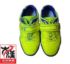 台湾TOWS专业拔河鞋(新款)