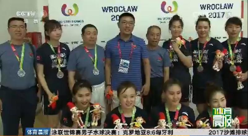 中国女子拔河队摘得2017世界运动会银牌
