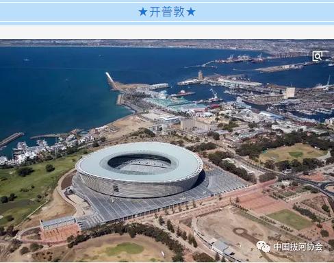 2018年世界室外拔河锦标赛,中国,我们为你加油!