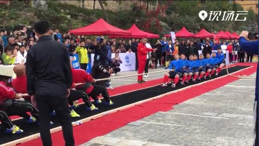 """""""红叶杯""""中国拔河俱乐部公开赛在巫山神女景区举行"""