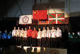2016年荷兰拔河世锦赛 中国女队包揽两块金牌